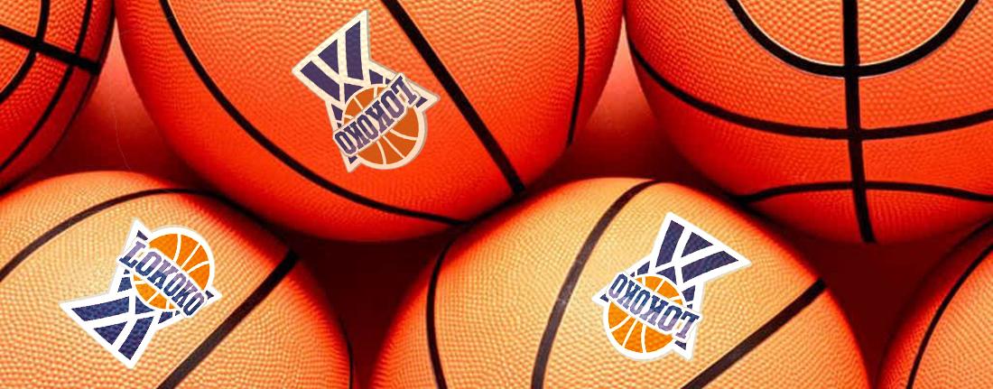 Basketballs-LoKoKo